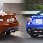 Toyota GT-86 et Subaru BRZ