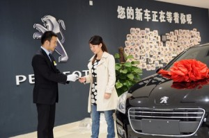 Une concession Peugeot en Chine