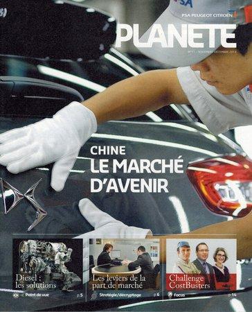 La une du dernier numéro de la revue interne PSA : Planète.